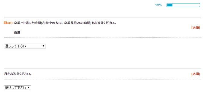 wakamono4_12