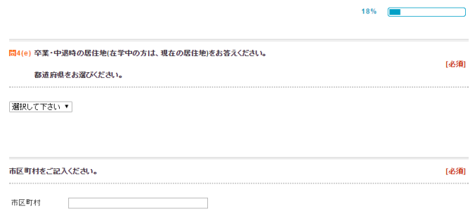 wakamono4_11