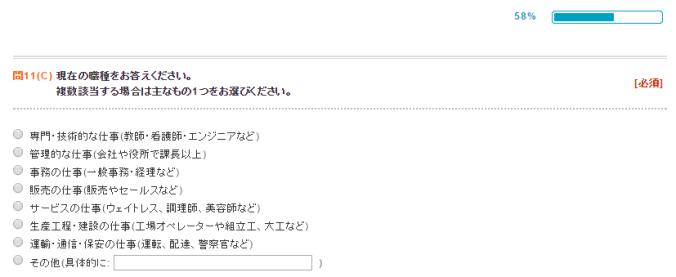 wakamono4_25