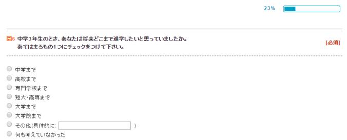 wakamono4_14