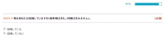 wakamono4_35