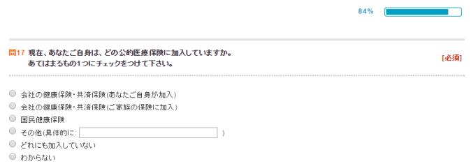 wakamono4_31
