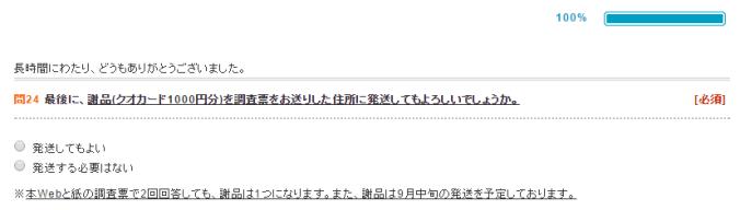 wakamono4_39