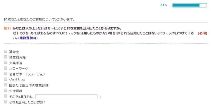 wakamono4_30