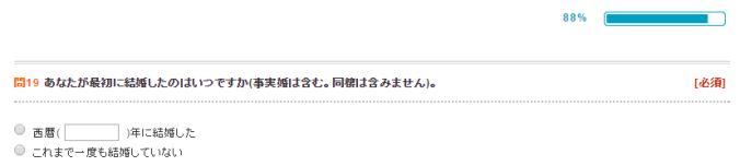 wakamono4_33