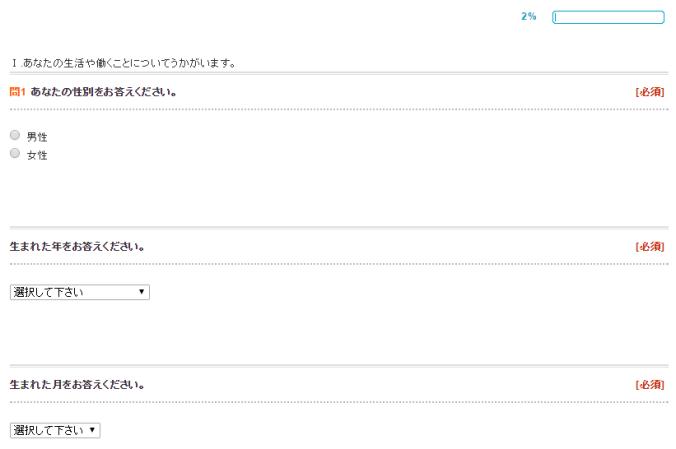 wakamono4_02