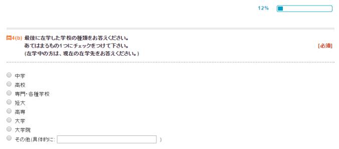 wakamono4_08