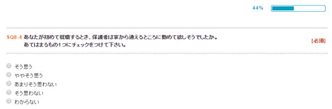 wakamono4_23