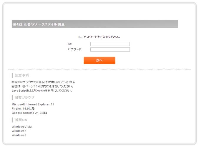 wakamono4_01