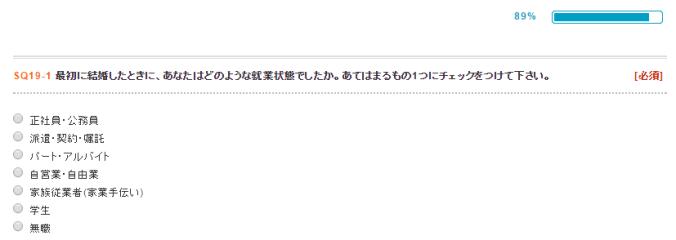 wakamono4_34