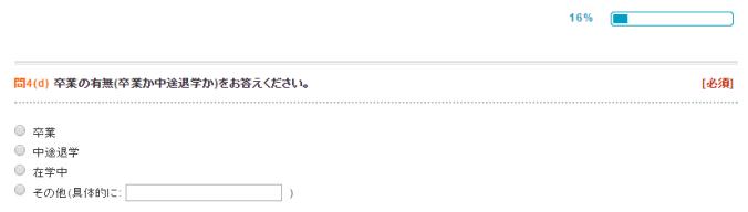 wakamono4_10