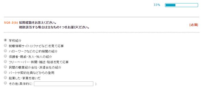 wakamono4_18