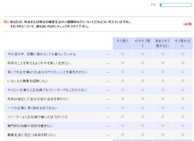 wakamono4_04