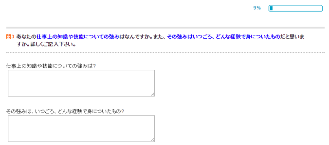 wakamono4_06