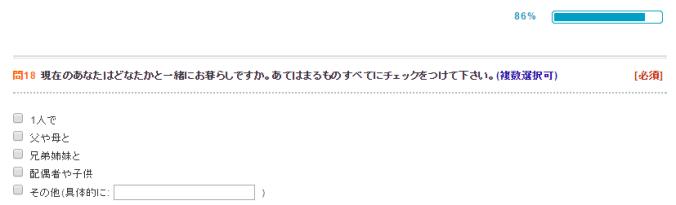 wakamono4_32