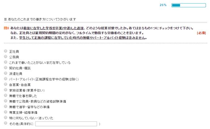 wakamono4_16