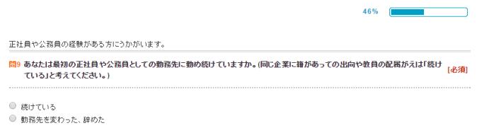 wakamono4_24