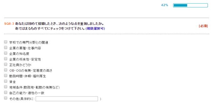 wakamono4_22