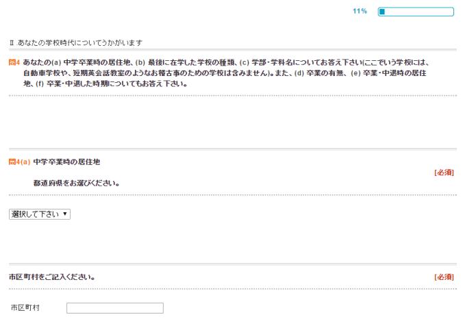 wakamono4_07
