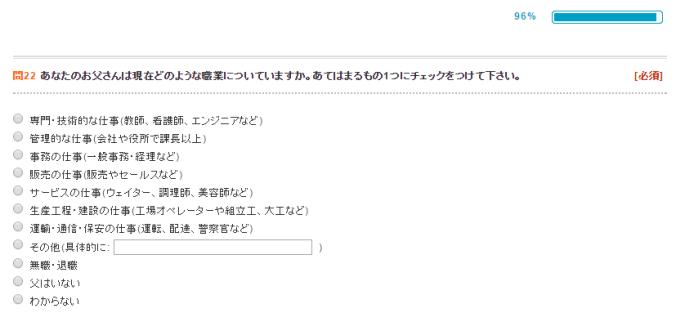 wakamono4_37