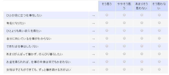 wakamono4_05