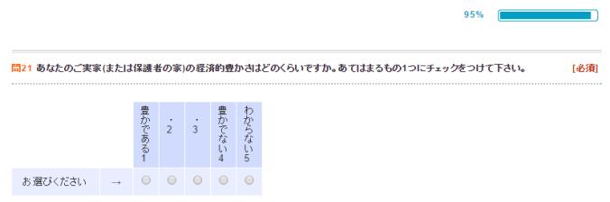 wakamono4_36