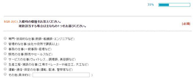 wakamono4_19