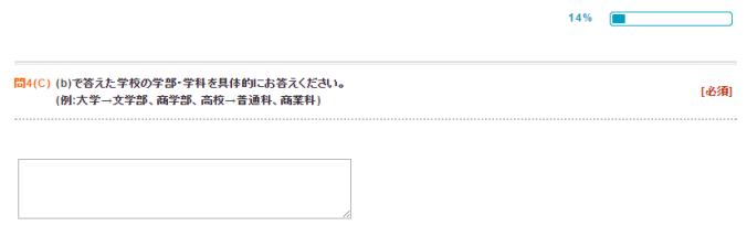 wakamono4_09